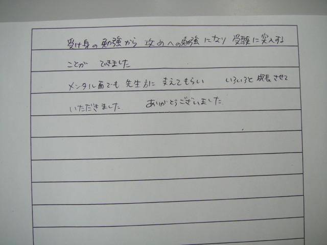 DSC03384